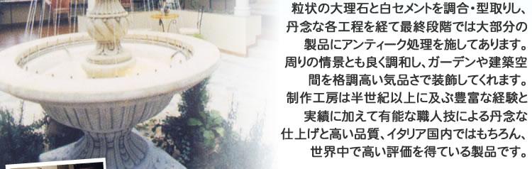 レストラン・ホテル・結婚式場のエクステリア・ガーデニングに噴水・壁泉などプロデュースいたします。