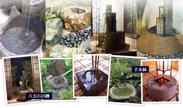 天然石のつくばい・蹲・・六方石のつくばい手水鉢・天然御影石・日本庭園・和風庭園